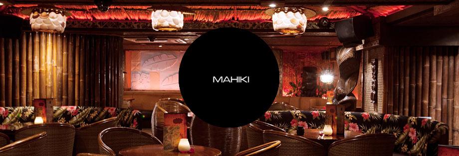 Mahiki Guestlist & Mahiki Table