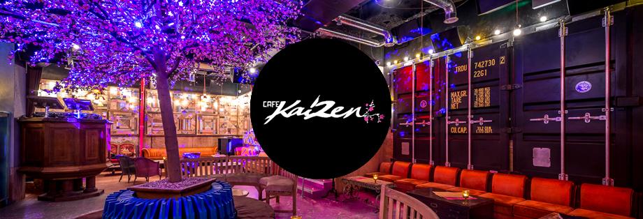 Cafe Kaizen