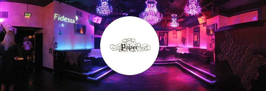Paper Guestlist Entry & Paper Tables